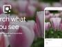 عدسة جوجل Google Lens