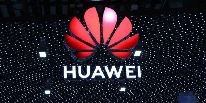 حظر هواوي: قائمة الشركات التي أوقفت التعاون التجاري مع الشركة الصينية