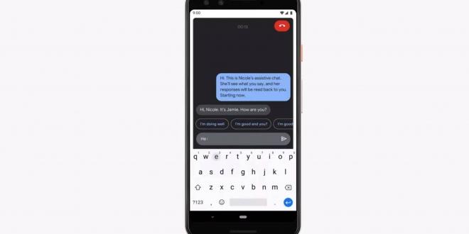 Live Relay تعمل على الهاتف نفسه دون الحاجة إلى إرسال البيانات لمعالجتها عبر الإنترنت