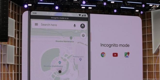 Google Maps تدعم الآن الاستخدام في وضع التخفي