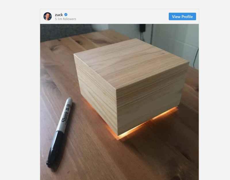 صندوق النوم