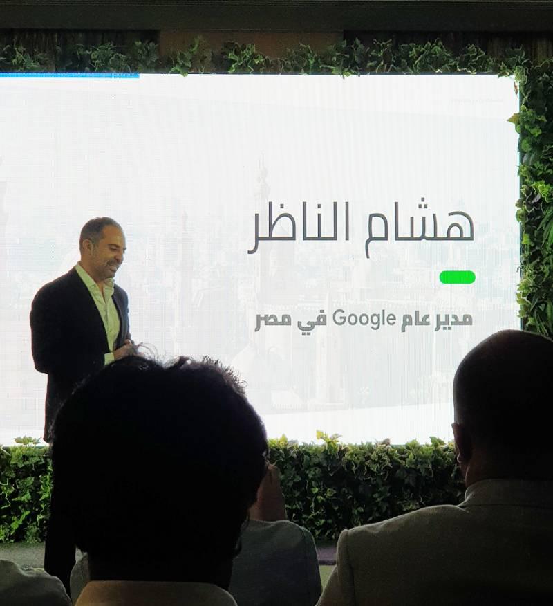 هشام الناظر - مدير جوجل مصر