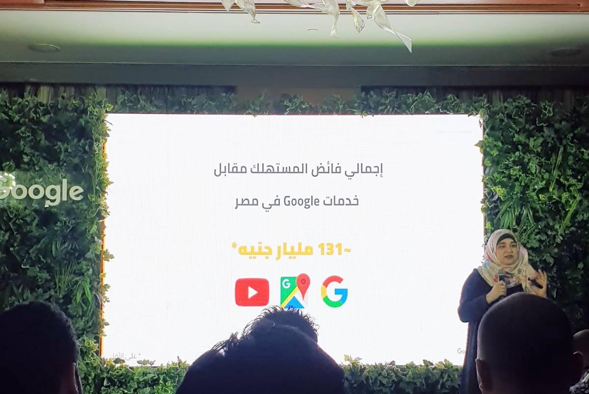 تقرير يكشف كيفية استخدام المصريين لخدمات جوجل