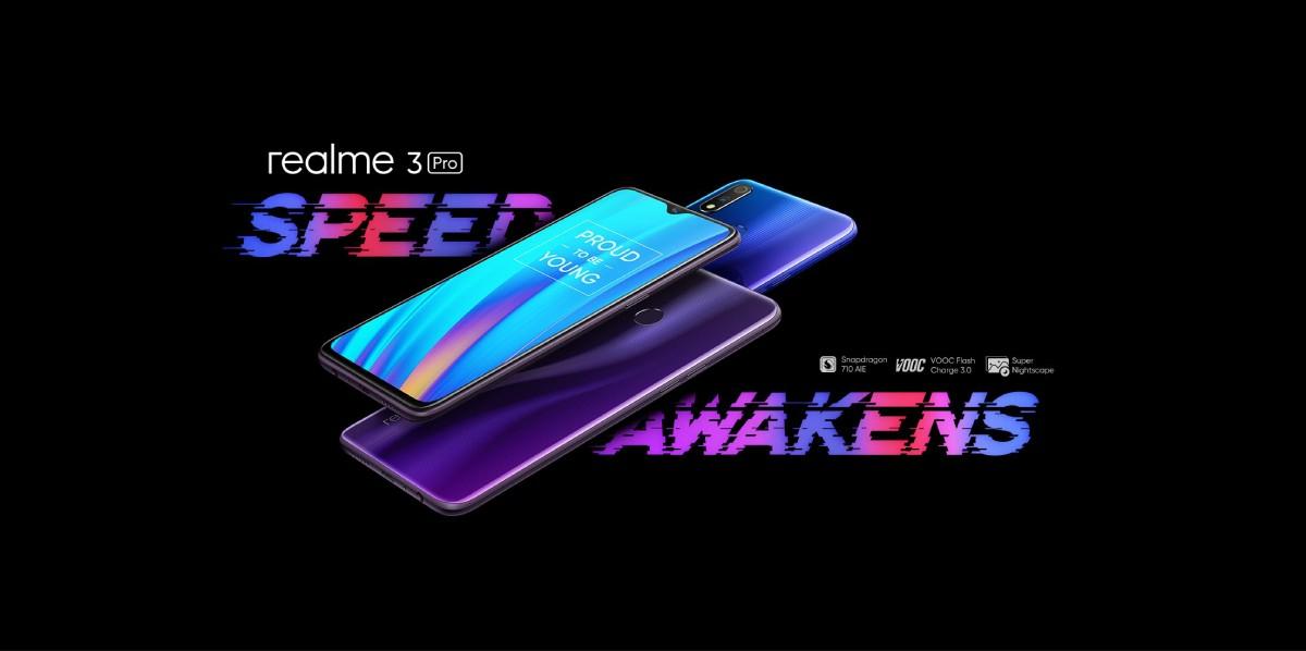 Realme 3 Pro ريلمي 3 برو: المواصفات والمميزات والسعر