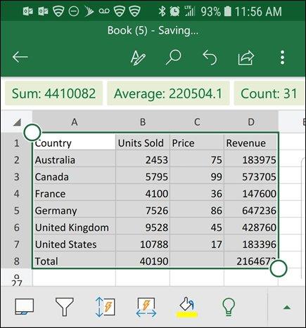 ميزة إدراج البيانات من صورة EXCEL