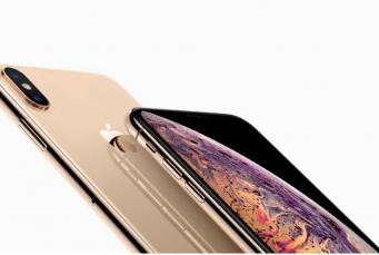 Find My: ميزة مبتكرة من آبل للعثور على أجهزة ايفون وايباد وماك المفقودة أو المسروقة