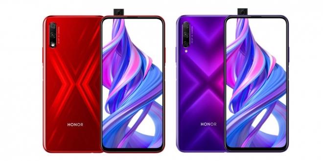 Honor 9X و9X Pro: المواصفات والمميزات والسعر