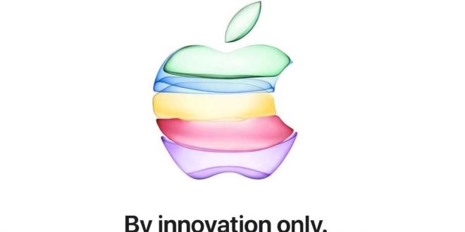 آبل تعلن رسميا موعد الكشف عن ايفون 11