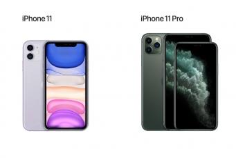 الفرق بين ايفون 11 وايفون 11 برو وايفون 11 برو ماكس