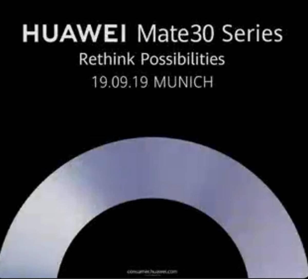 هواوي تكشف رسميا موعد الإعلان عن سلسلة هواتف Mate 30