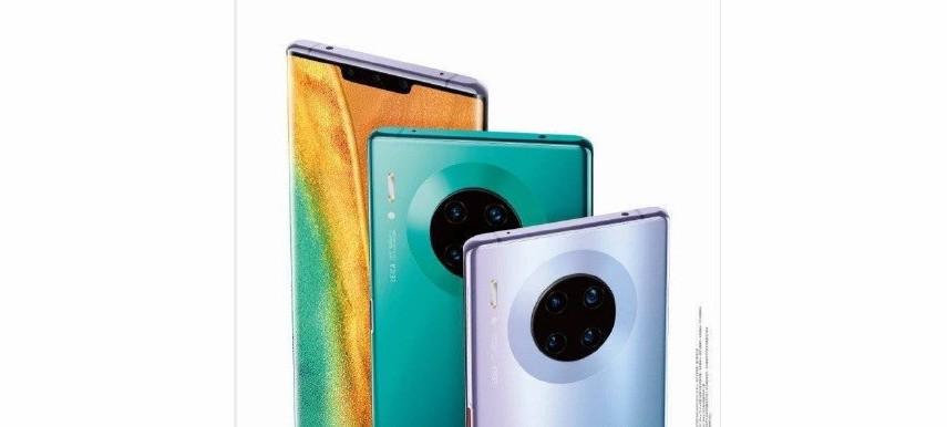 تواجه هواوي تحديا كبيرا في سلسلة هواتف Mate 30