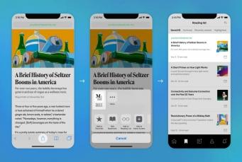 Save to Medium: ميديام تتيح حفظ المقالات من مختلف المواقع للقراءة لاحقا