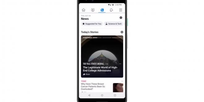 Fcebook News