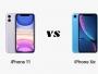 ما هو الفرق بين ايفون 11 وايفون Xr