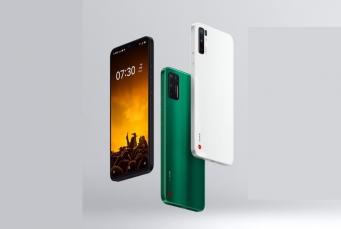 Jianguo Pro 3: مواصفات وسعر هاتف تيك توك