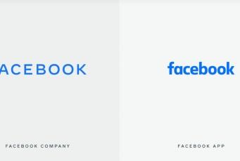 شعار فيسبوك جديد للتمييز بين التطبيق والعلامة التجارية للشركة