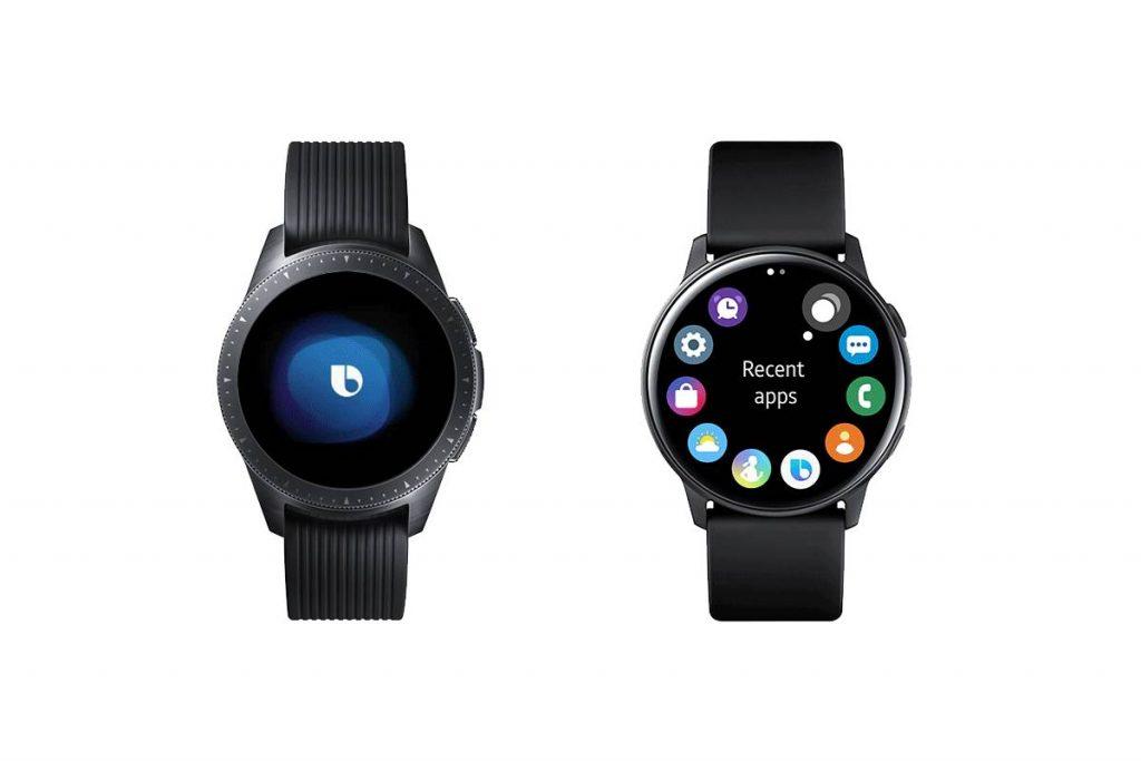 التفاعل صوتيا مع الساعة من خلال Bixby