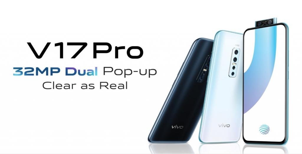 تصميم Vivo v11 Pro