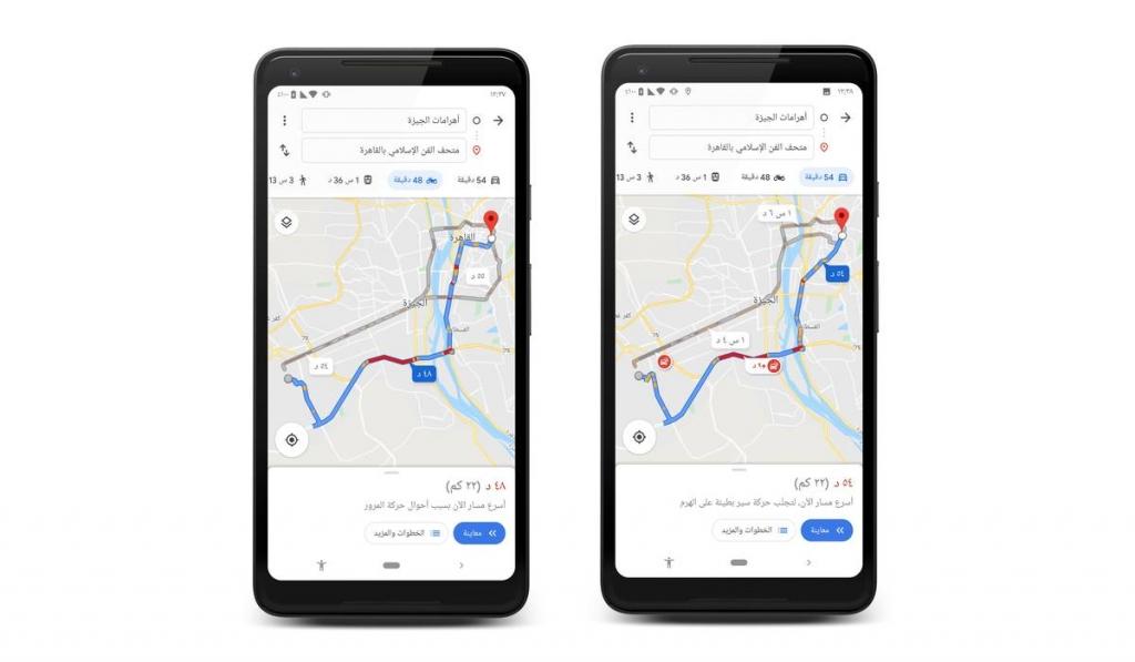 وضع الدراجات البخارية في خرائط جوجل للمستخدمين في مصر