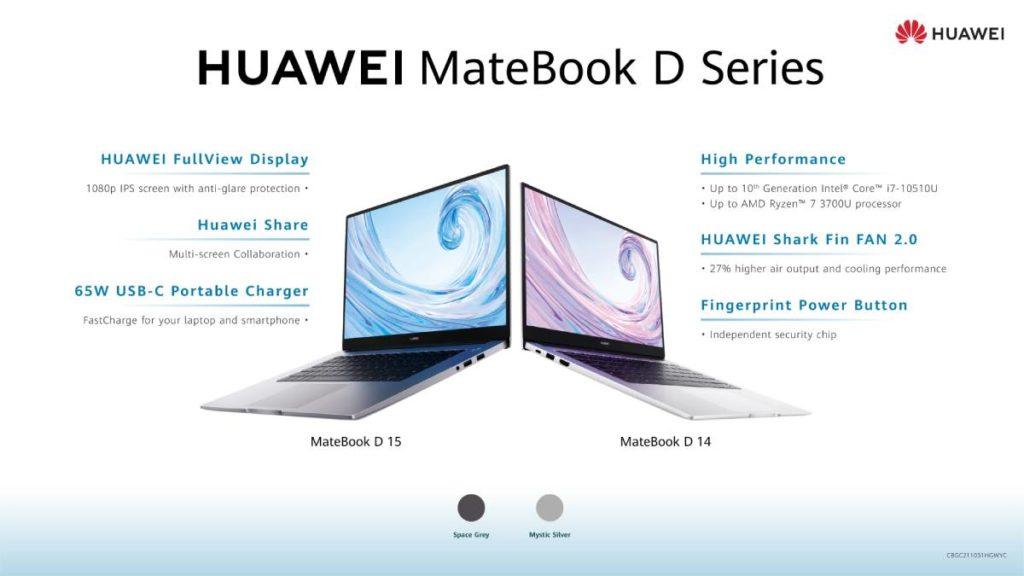 إصدار جديد من MateBook D