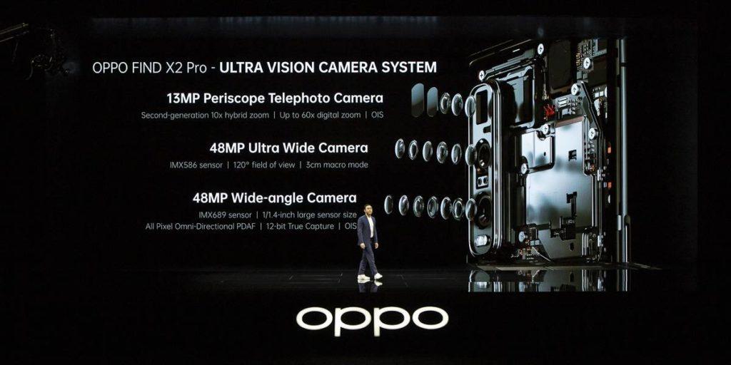 زودت اوبو هاتفها الذكي الجديد Oppo Find X2 Pro بثلاثة كاميرات خلفية