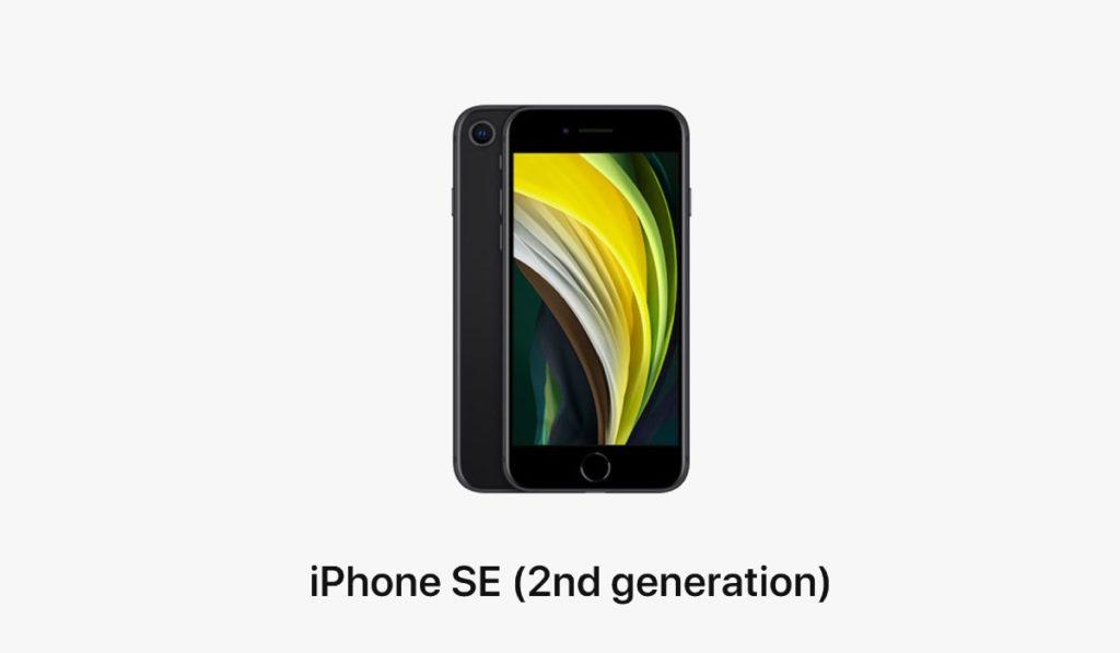 الشاشة في كل من ايفون SE 2020 وايفون 11
