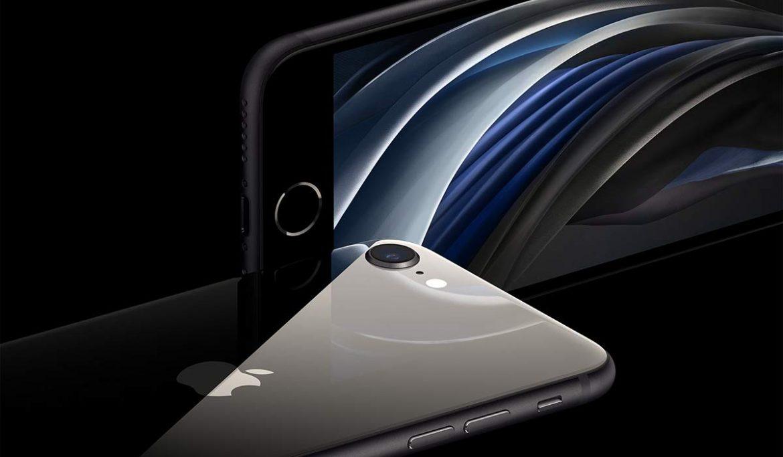 مواصفات iPhone SE 2 ايفون SE 2020 ومميزات وسعر الهاتف