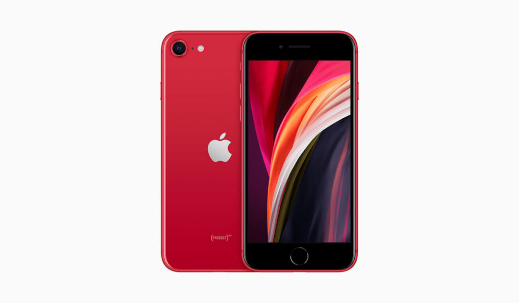 يعمل iPhone SE 2 بنفس معالج ايفون 11