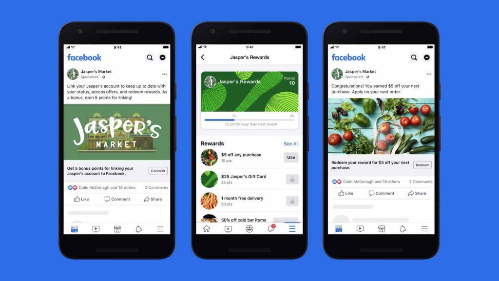 برنامج الولاء  Facebook Shops