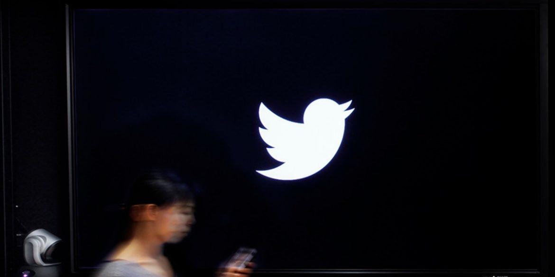 الإطلاع على الاقتباسات على التغريدات