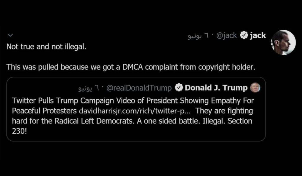 اعترض الرئيس الأمريكي دونالد ترامب على حذف الفيديو عبر حسابه على تويتر