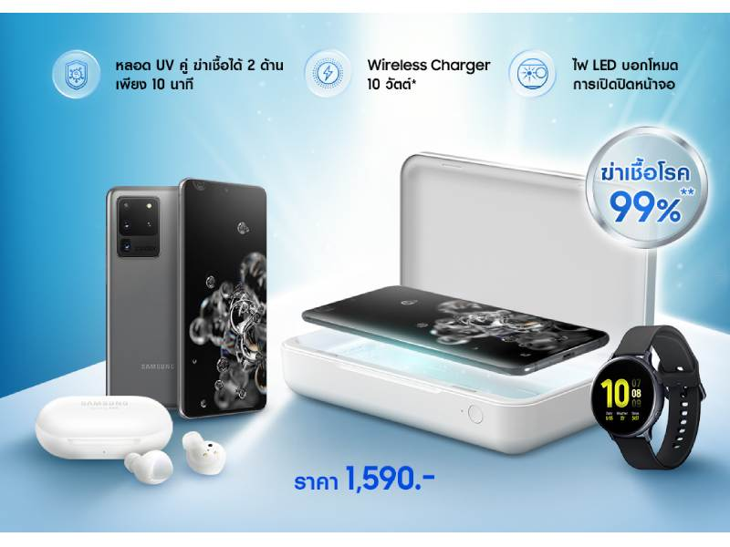 معقم للهواتف والأجهزة الذكية بالأشعة فوق البنفسجية UV Sterilizer