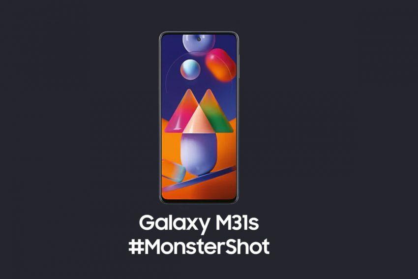 مواصفات سامسونج Galaxy M31s ومميزات وسعر الهاتف