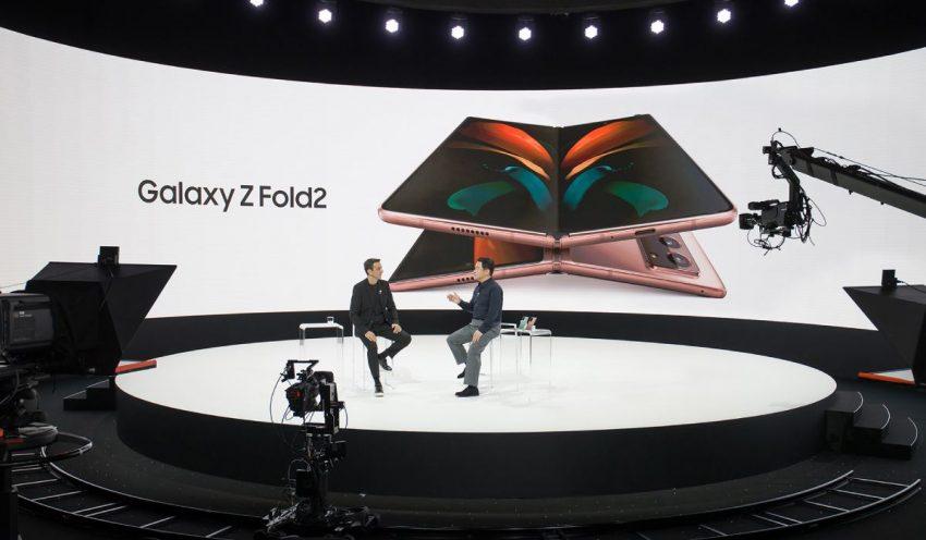مواصفات سامسونج Galaxy Z Fold 2