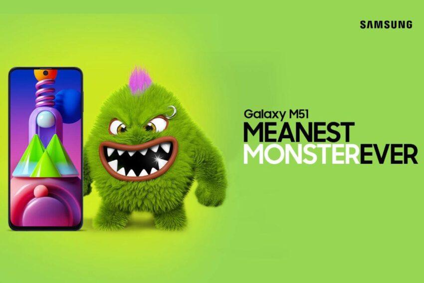 مواصفات Galaxy M51 جالاكسي ام 51 والمميزات والسعر