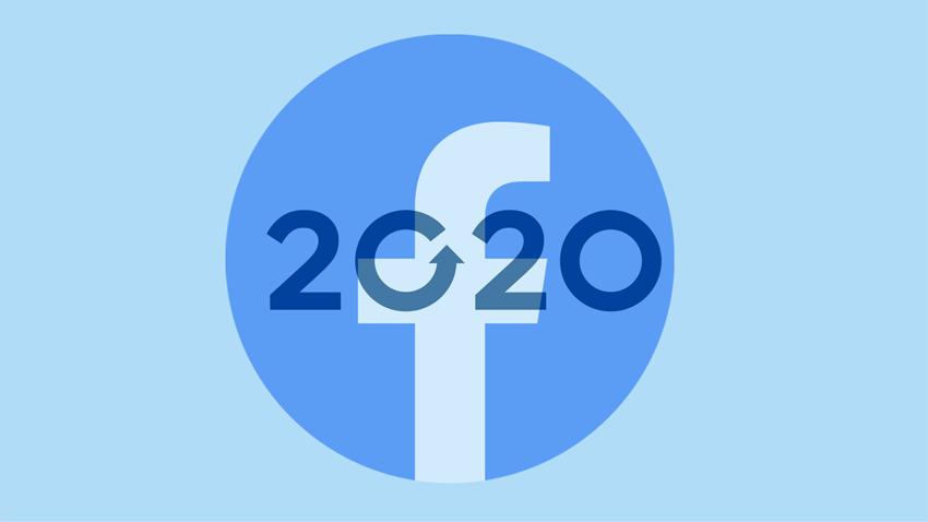فيسبوك في 2020