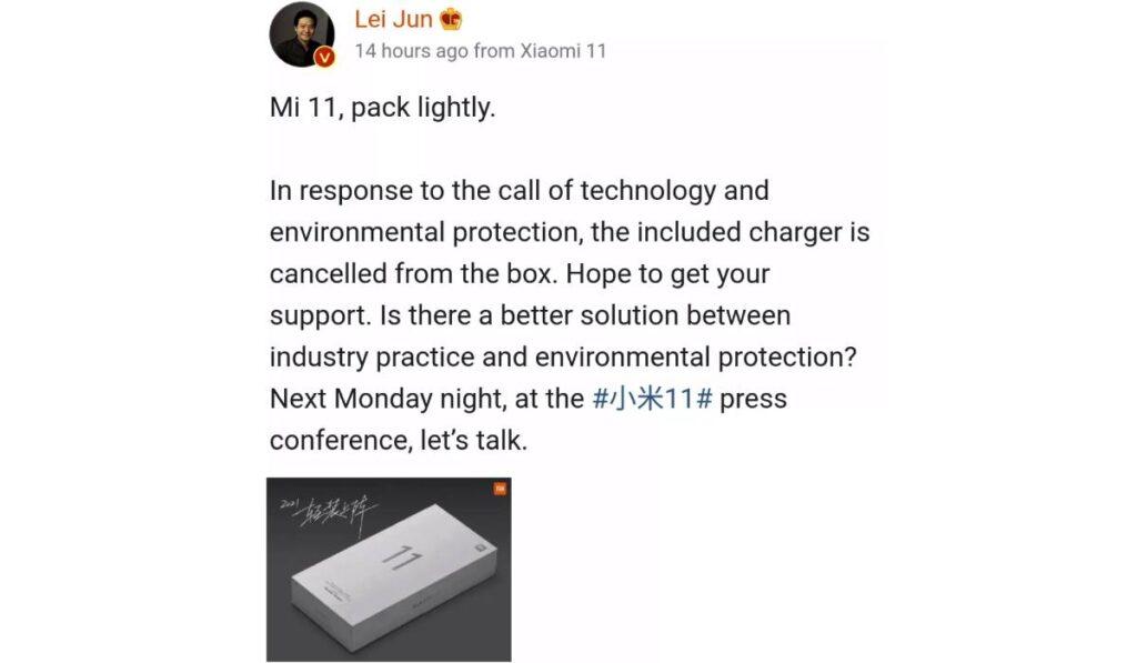 شاومي تؤكد عدم توفير شاحن مع هاتفها القادم Mi 11