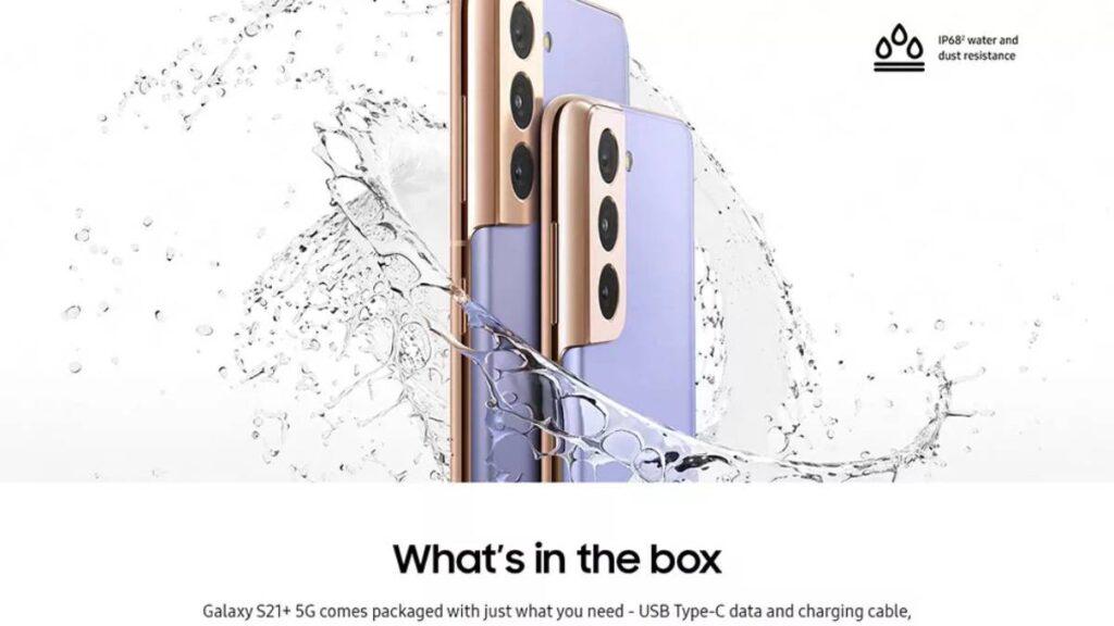 محتويات صندوق هواتف جالاكسي اس 21 الجديدة