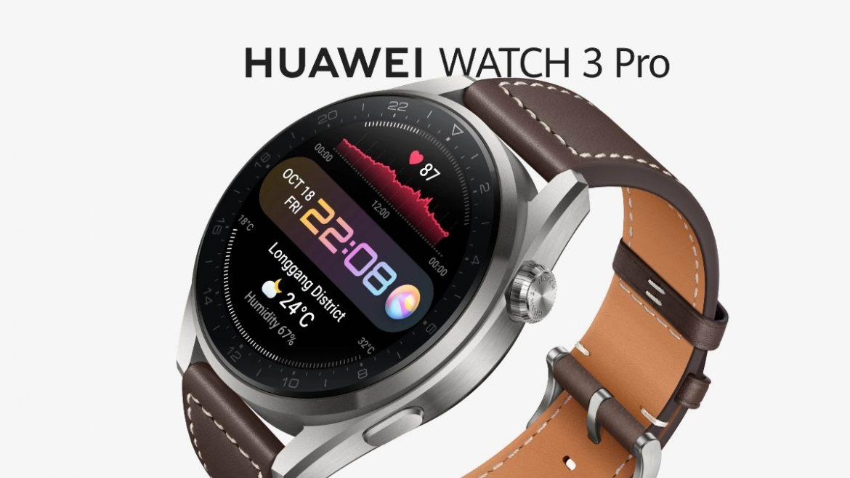 ساعة HUAWEI WATCH 3 Pro الذكية الجديدة
