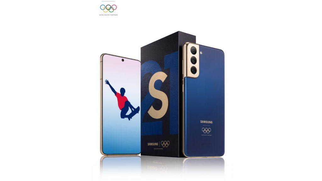 حقيبة الهدايا تتضمن الإصدار الأوليمبي من جالاكسي اس 21 باسم Galaxy S21 5G Tokyo 2020 Athlete Phone