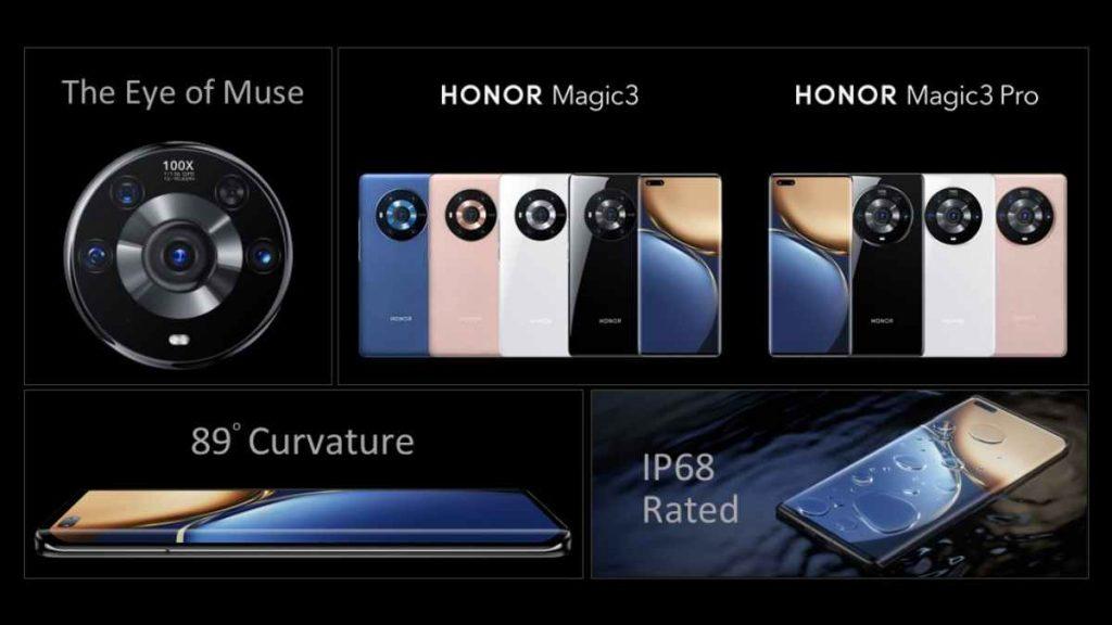 تضم سلسلة هواتف Honor Magic 3 هونر ماجيك 3 ثلاثة هواتف ذكية جديدة