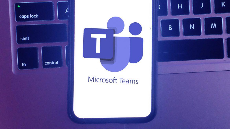 مايكروسوفت تيمز