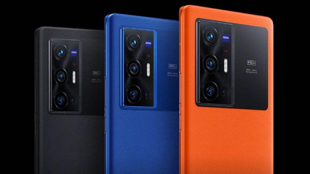مواصفات Vivo X70 Pro Plus الكاملة